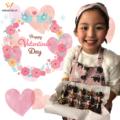 パティシエ直伝レシピで特別なバレンタインスイーツ│小学生オンライン体験