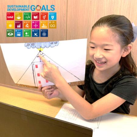 探究SDGs