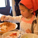 南欧カフェで子どもお仕事体験 〜クレープ作りと接客体験〜