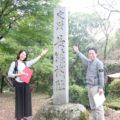 長篠の戦いから戦国を感じる愛知・新城の親子遠足おすすめコース